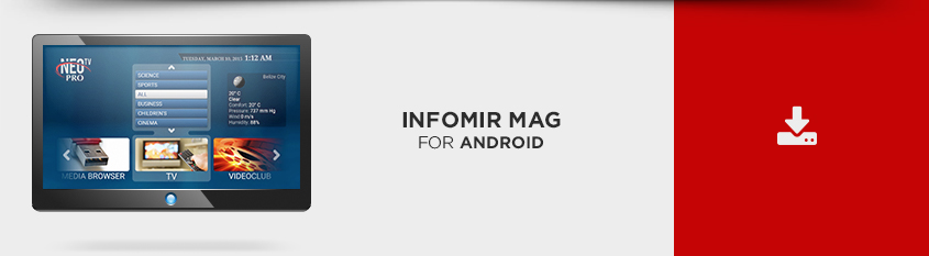 android-mag-informir